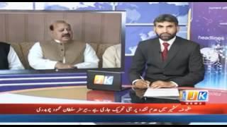 JK News   First News Channel of Jammu & Kashmir