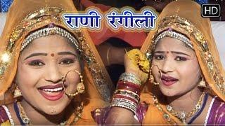 Thane Bajotiya Baithaiya Super Hit Songs 2016 Rajasthani
