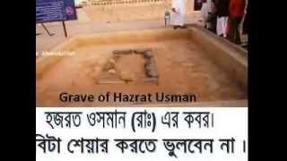 Bangla gojol Oli ullah asheki 15 mon jodi dite hoe nabi
