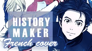 【French Cover】Yuri!!! on ICE (OP)『History Maker』【Azusa】