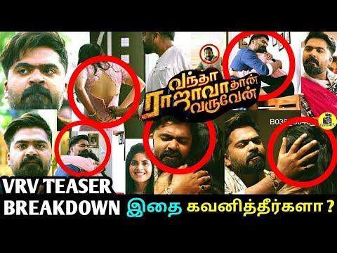 Vantha Rajava Thaan Varuven - Teaser Breakdown | இதை கவனித்தீர்களா ? STR | Simbu | Lyca Productions