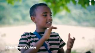 Ethiopian Traditional Song From Movie Yehilm Enat የህልም ዕናት