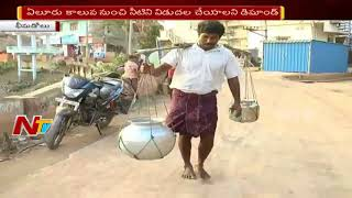 People Face Problems Due To Lack Of Drinking Water in West Godavari District  Special Report