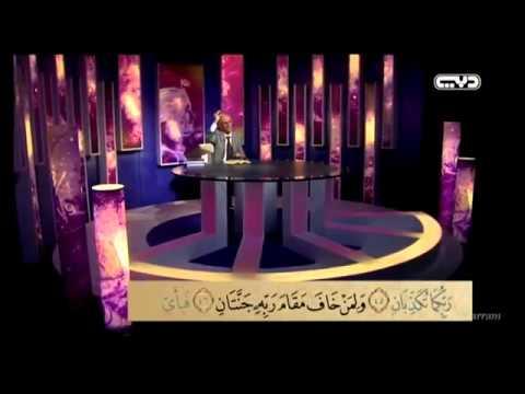 د.علي منصور كيالي - مفاهيم جديده في سوره الكهف