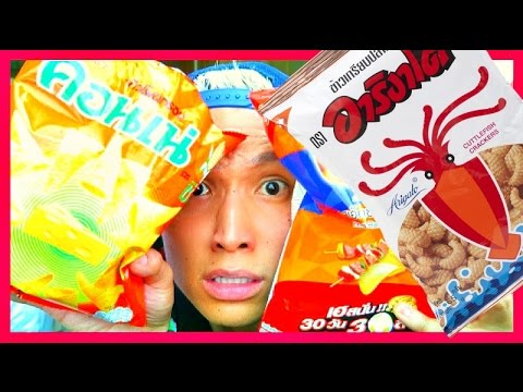 ASIAN TRIES THAI SNACKS!!!