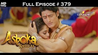 Chakravartin Ashoka Samrat - 12th July 2016 - चक्रवर्तिन अशोक सम्राट - Full Episode HD