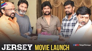 Nani Jersey Movie Launch by Trivikram | Shraddha Srinath | Anirudh Ravichander | Telugu Filmnagar