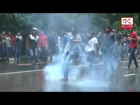 police fire tear gas|eng