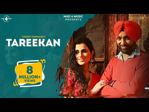 TAREEKAN || HARJIT HARMAN || LYRICAL VIDEO || Punjabi Songs 2016