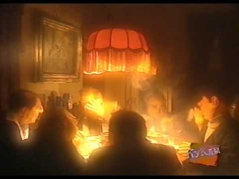 Куклы. Место встречи изменить нельзя (1997)