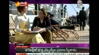 Titanic 3D - Saakshi TV - Titanic 3D in Telugu