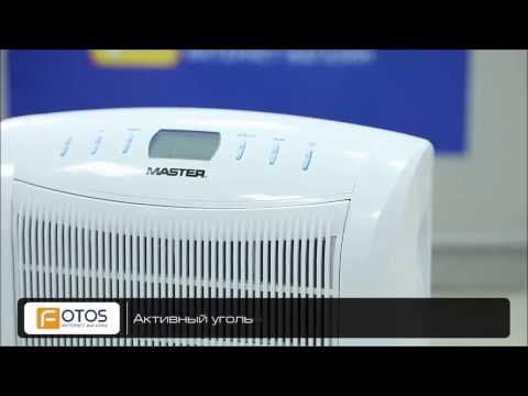 Видео как выбрать осушитель воздуха