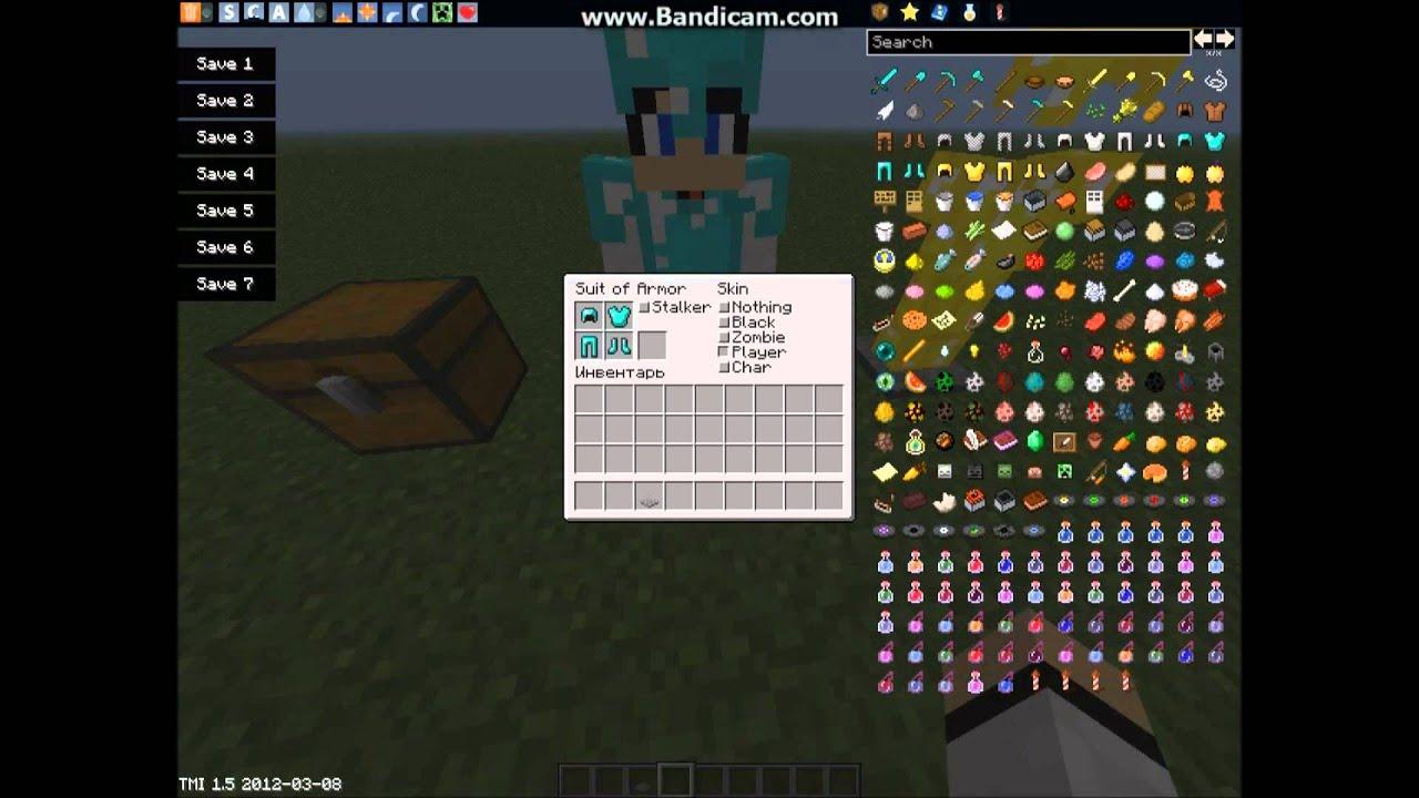 Обзор модов от Van4ik 4. Вешалка для брони (Armor Stand) - YouTube