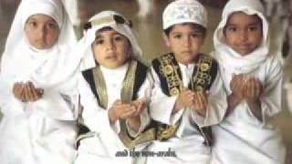 Qasida Burda Sharif - Arabic Naat with Daff / dafli / duff - Qasidah Burdah Sharif - Qaseeda Burda Sharif