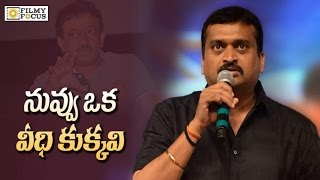 Bandla ganesh Stunning Reply to RGV