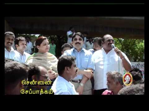 DMK Protes...