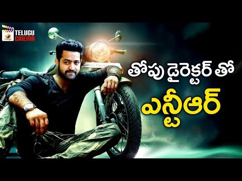 Jr NTR Upcoming Movie with Top Director | 2018 Tollywood Latest Updates | Mango Telugu Cinema
