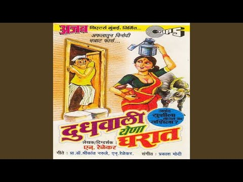 Doodhwali Yena Gharat Part 2 video