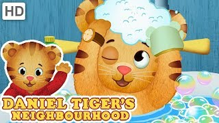 Daniel Tiger 🛁 What We Do in the Washroom | Videos for Kids