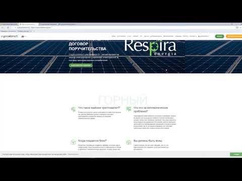 Cryptosolartech - Blockchain с солнечной энергией | Обзор ICO