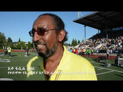 ESFNA 2017 Seattle Opening Day  | Fasil Abebe On Opening Day Celebration