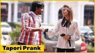 Tapori Prank on Cute Girls | The HunGama Films