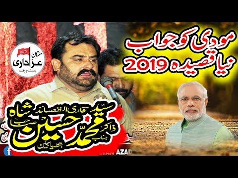 Zakir Syed Zakir Syed Muhammad Hussain Shah I Latest New Qasida 2019 I Modi ko Jawab