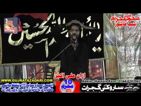 Azan Ali Akbar as | Zakir Asif Raza Gondal | 9th Moharram 2019 | Saroki Gujrat || Raza Production