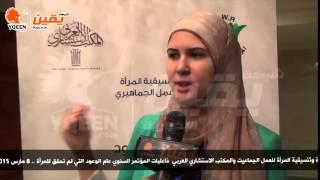 يقين | المركز المصري لحقوق المرأة وتنسيقية المرأة للعمل الجماعي والمكتب الاستشاري العربي