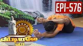 Nalamudan Vaazha 23-07-2015 Kalaignar TV Vidiyale Vaa Yoga Show 23-07-15 Episode 580