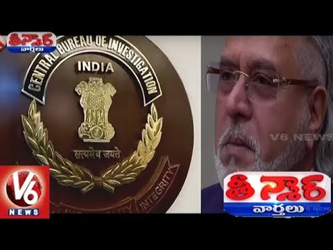 Vijay Mallya's Escape From India | Teenmaar News | V6 News