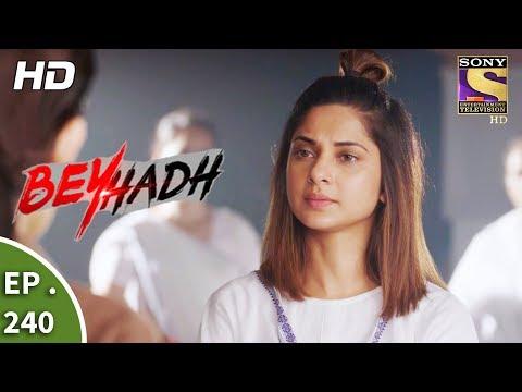 Beyhadh - बेहद - Ep 240 - 11th September, 2017 thumbnail
