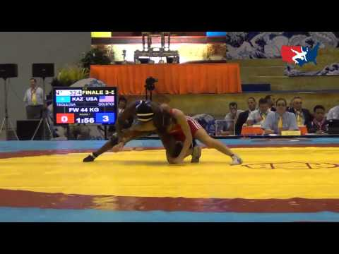 2012 Junior Worlds - FW 44kg Bronze Medal Match - Erin Golston (USA) vs. Aidana Utegulova (KAZ)