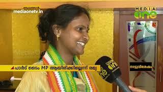 ജയിച്ചാല് മണ്ഡലത്തിലെ പാര്ട്ട് ടൈം എംപി ആയിരിക്കില്ല | Alathur | UDF Candidate | Ramya Haridas