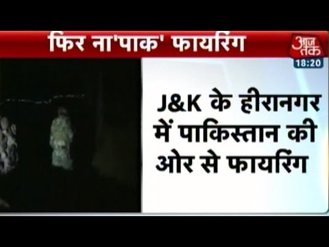 Pakistan Violates Ceasefire Twice In J&K, BSF Jawan Injured