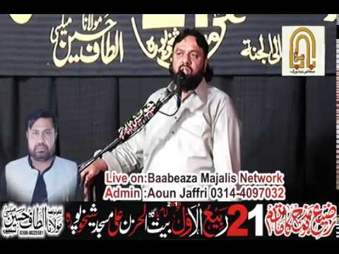 Shokat Raza Shokat 21 Rabi ul Awal 2019 Beramdgi Jhola Sheikhupura (www.Baabeaza.com)