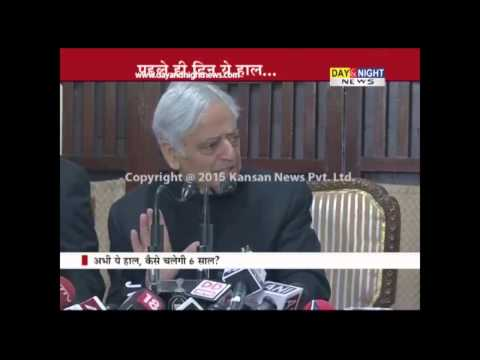 Jammu and Kashmir CM Mufti Mohammad Sayeed controversial statement