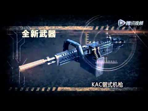 Chế độ Ai New Cf Qq 2013 video