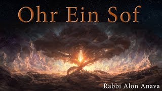 Kabbalah teachings about the mysticism of the day of Shavuot - Rabbi Alon Anava