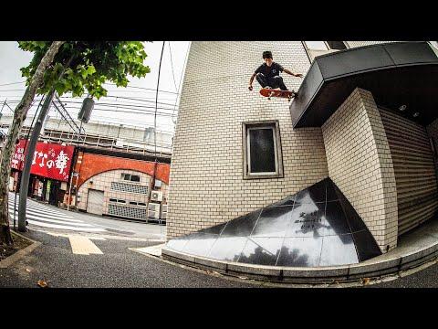 Nike SB Japan | WAMONO