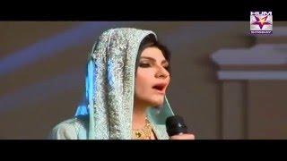 download lagu Fariha Pervaiz New Song I Tum Sa Mehboob I gratis
