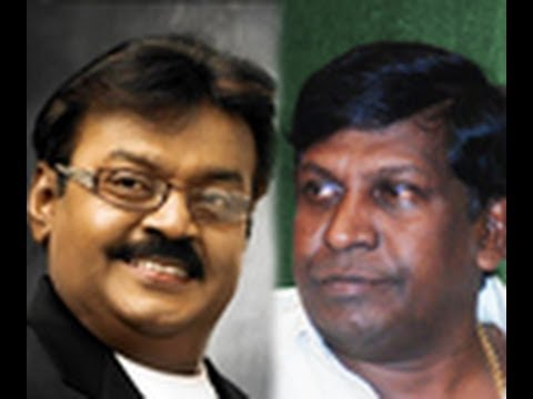 I wont forgive Vijayakanth even if he forgives me: Vadivelu