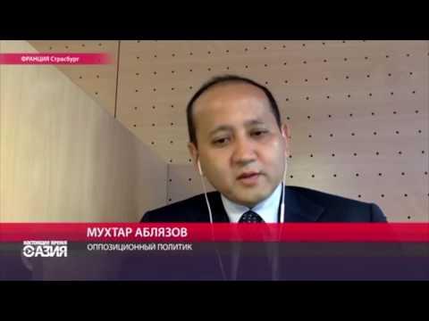 Аблязов угрожает свергнуть власть Назарбаева