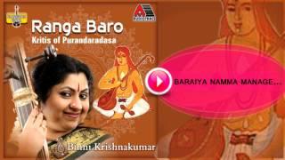 Barayya namma - Ranga Baro