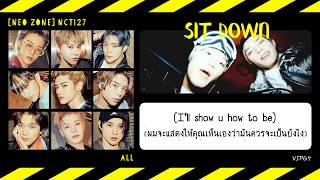 Download lagu [THAISUB] NCT 127 (엔시티 127) - SIT DOWN *เปิด CC ด้วย*