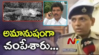 Vishaka SP Rahul Dev Sharma Over the Demise Of Kidari Sarveswara Rao Demise | NTV