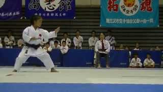 Kankudai by Mahiro 万優 観空大@ Final of 2015 JKA Junior All Japan