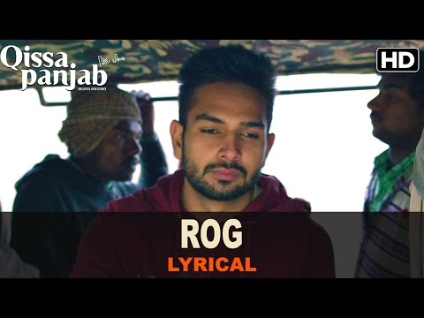 Lyrical: Rog | Full Song With Lyrics | Qissa Panjab