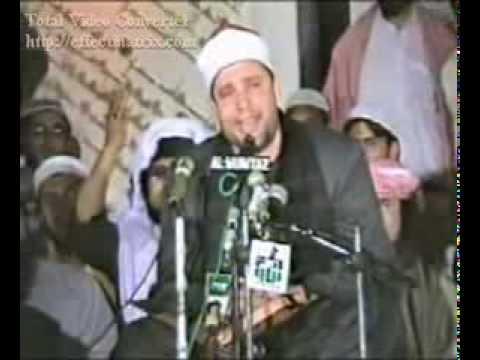 Amazing Qari Hajjaj Ramadan Al Hindawi - Surah Alaq