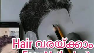 How to draw a realistic hair#Sk Art@shijil k....